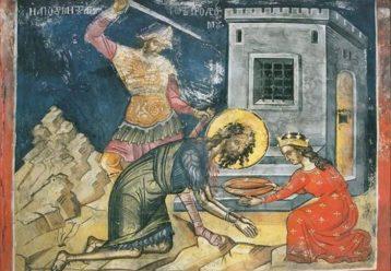 29 Αυγούστου: Η Αποτομή της Τιμίας Κεφαλής του Αγίου Ιωάννου του Προδρόμου