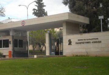 Αναστολή φοίτησης για 6 μήνες σε φοιτητές χωρίς εμβόλια και test, ζητούν οι καθηγητές Πανεπιστημίων