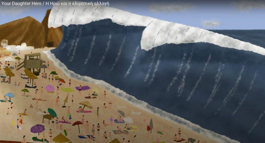To εκπληκτικό animation της μαθήτριας του 1ου ΓΕΛ Άνω Λιοσίων για την κλιματική αλλαγή αξίζει να μπει σε κάθε σχολείο