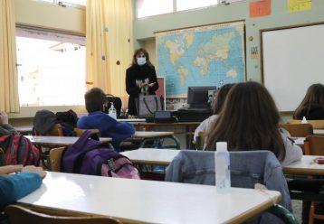 "Mακρή: ""Φέτος ΟΛΟΙ οι μαθητές θα διδάσκονται δια ζώσης στα σχολεία - Δεν θα επιστρέψουμε στην τηλεκπαίδευση"""