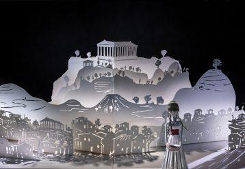 Ο «Δαίδαλος και Ίκαρος» σε ένα χάρτινο τρισδιάστατο κουκλοθέατρο στο Αρχαιολογικό Μουσείο Θηβών (από 14/9)