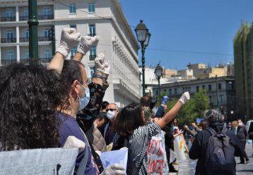 Πανεκπαιδευτικό συλλαλητήριο το απόγευμα στα Προπύλαια: Ασφαλή σχολεία ζητούν οι εκπαιδευτικοί