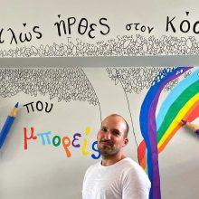 Αυτός ο Έλληνας δάσκαλος έβαψε την τάξη και τη στόλισε μοναδικά για να νιώθουν παραμυθένια οι μαθητές του!