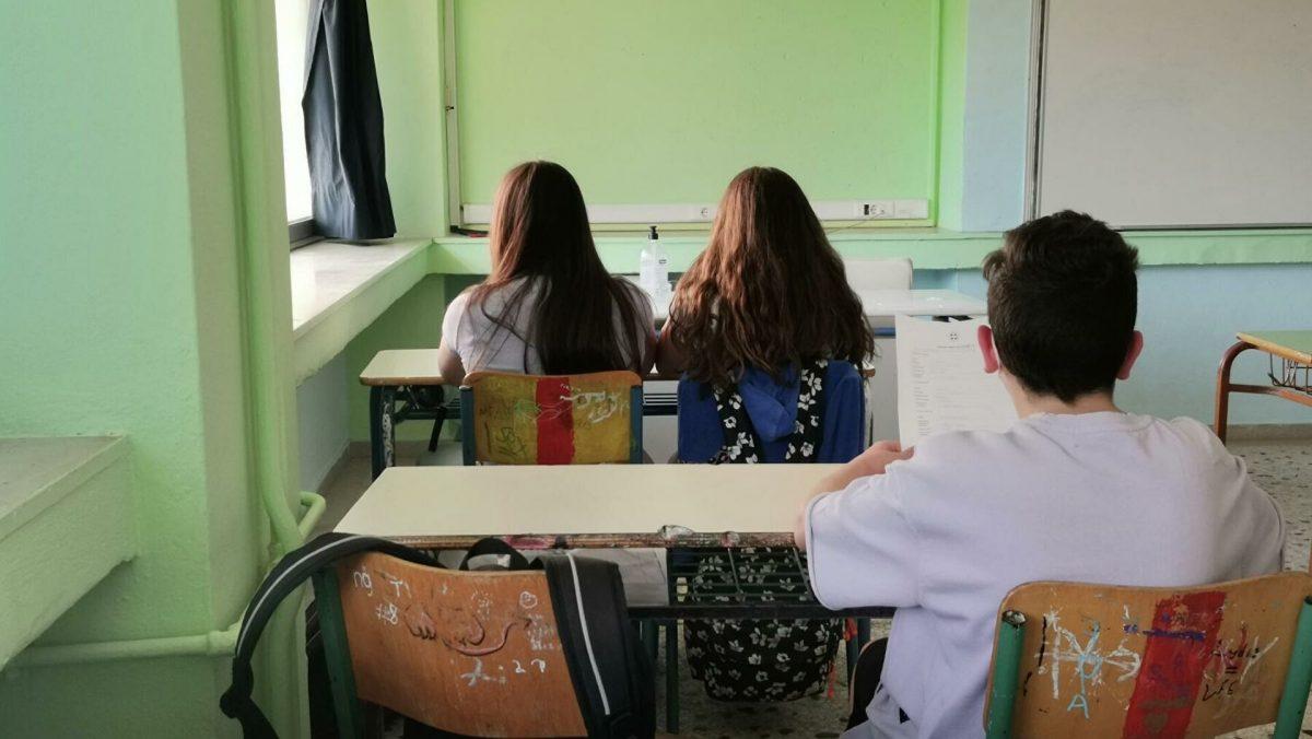 Οι μαθητές φέτος θα φοιτήσουν σε ένα σύγχρονο και δημιουργικό δημόσιο σχολείο με πολλές καινοτομίες
