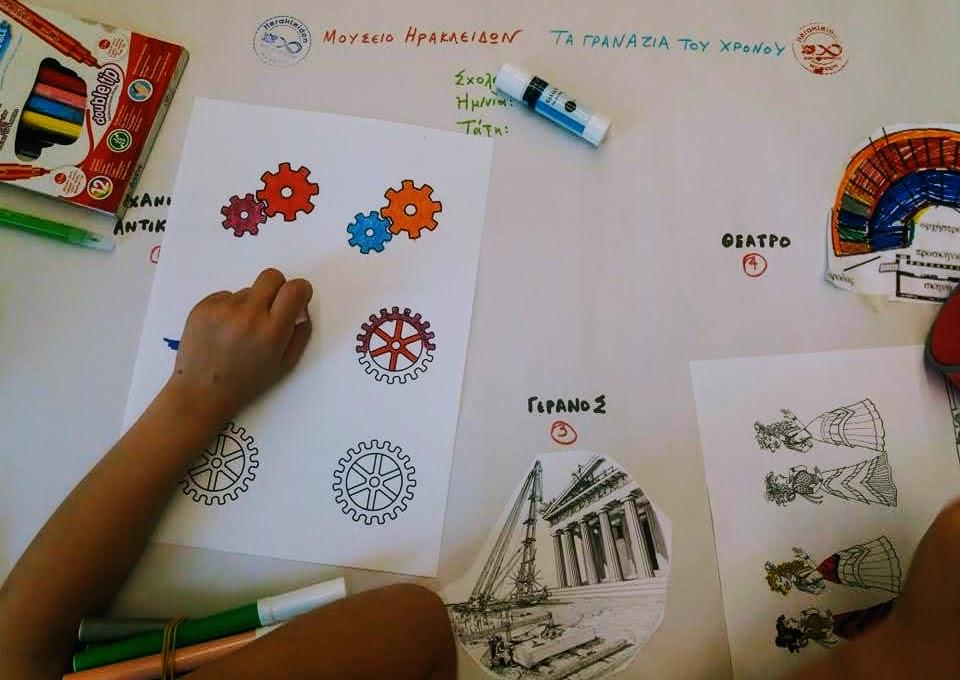 Oι κυριακάτικες δράσεις για παιδιά στο Μουσείο Ηρακλειδών επιστρέφουν!