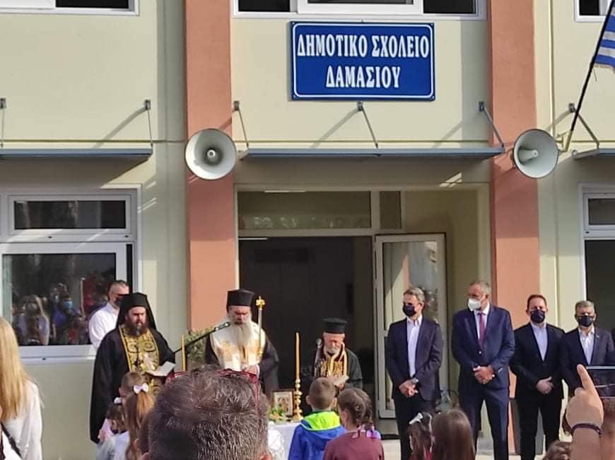 O Κυριάκος Μητσοτάκης έδωσε το παρών στον αγιασμό στο νέο Δημοτικό Σχ. Δαμασίου στον Τύρναβο