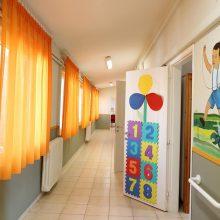 Ειδικό Δημοτικό Σχολείο και Νηπιαγωγείο Αγριάς Bόλου