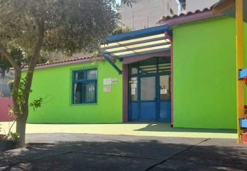 Το 14ο Νηπιαγωγείο Νέας Ιωνίας ανακαινίστηκε και υποδέχεται τους μαθητές σε ένα χρωματιστό περιβάλλον