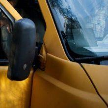 Καταγγελία σοκ: Οδηγός ξέχασε 2χρονη στο σχολικό – Το παιδί εντοπίστηκε 5 ώρες αργότερα