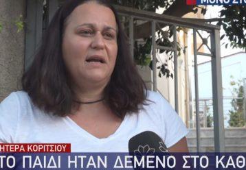 «Ήταν δεμένη για 4 ώρες»: Καταγγέλει η μαμά της 2χρονης Αννούλας που ξέχασαν στο σχολικό
