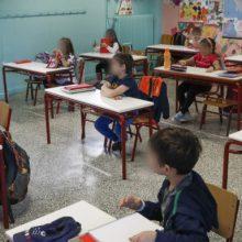 Κρούσματα στα σχολεία: Πώς θα συνεχίζονται τα μαθήματα αν νοσήσει ο εκπαιδευτικός