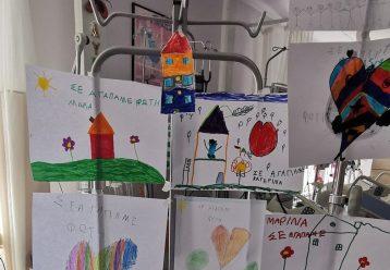 «Πάμε Φώτη μας»: Οι συμμαθητές του γέμισαν με ζωγραφιές το δωμάτιο στο νοσοκομείο (φωτό)