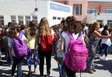 Υπ. Παιδείας: Αυτά τα μέτρα εξασφαλίζουν ότι ΔΕΝ θα κλείσει κανένα σχολείο λόγω κορωνοϊού