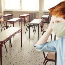 Αποφασίστηκε: Σε ποιες περιπτώσεις θα κλείνουν τάξεις λόγω κρουσμάτων - Πότε θα μπαίνουν σε καραντίνα οι μαθητές