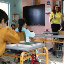 Λινού: «Οι μητέρες να χαίρονται που φτάσαμε στο σημείο να έχουμε ανοιχτό σχολεί»