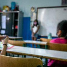 Αυτές είναι οι σχολικές αργίες για τη χρονιά 2021-22