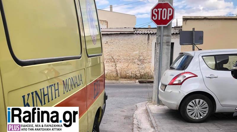 Τροχαίο σοκ στην Παιανία – Αυτοκίνητο παρέσυρε δύο παιδιά
