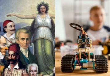 Τα Τρίκαλα φέρνουν σε όλα τα σχολεία της χώρας πρόγραμμα Ρομποτικής για την Επανάσταση του 1821!