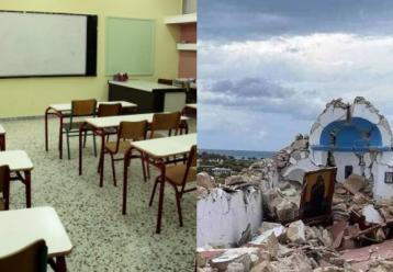 6,3 Ρίχτερ Σητεία: Έκλεισαν άρον άρον τα σχολεία - Στο δρόμο οι μαθητές