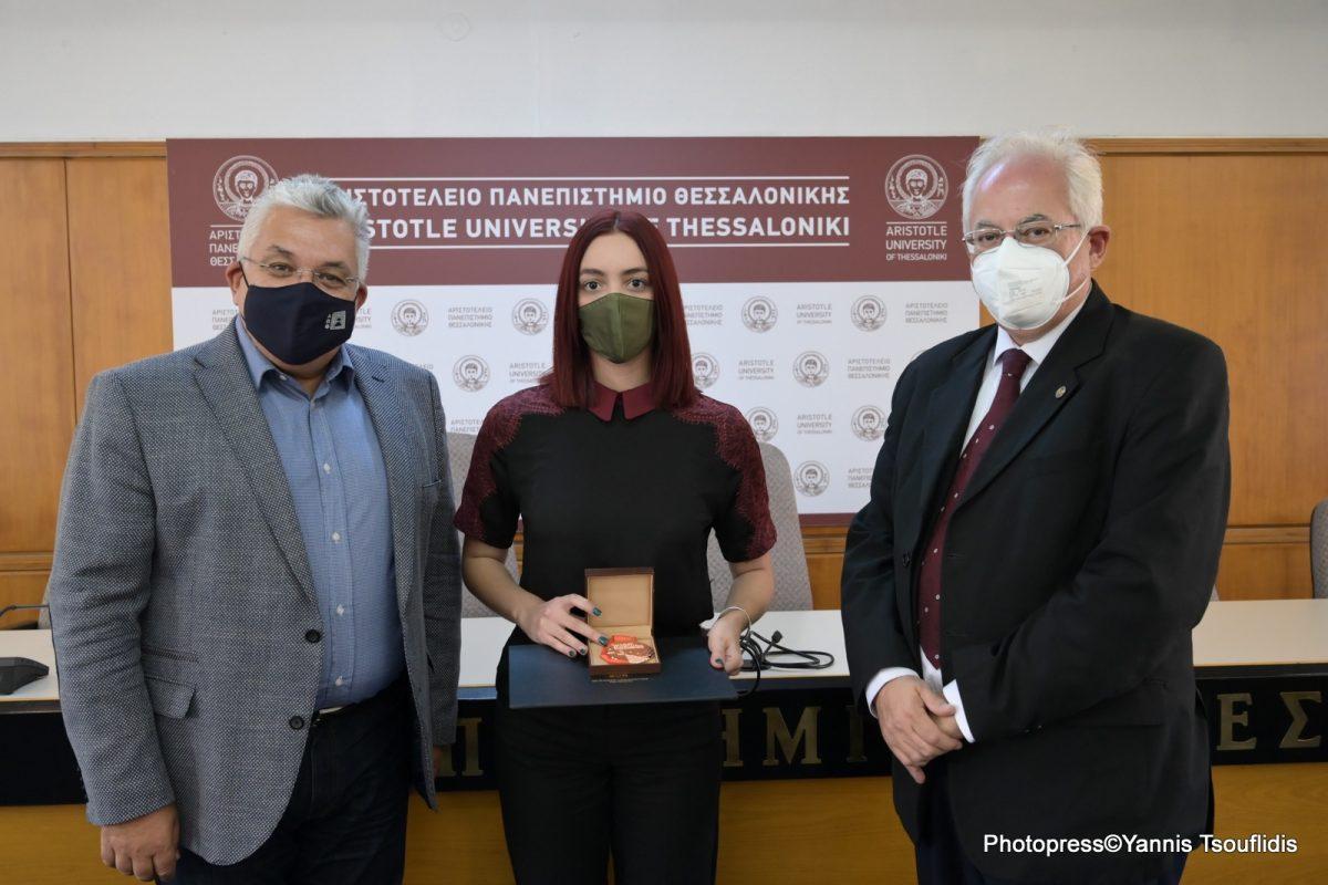 ΑΠΘ: Απονομή βραβείου στη φοιτήτρια που διακρίθηκε στο διεθνή διαγωνισμό ομιλίας