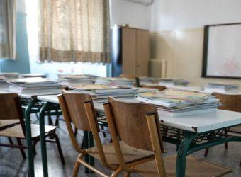 Σοκ σε Γυμνάσιο της Αττικής: Καθηγητής παρενοχλούσε μαθήτριες - «Βγάλε τη μπλούζα σου και ξάπλωσε»