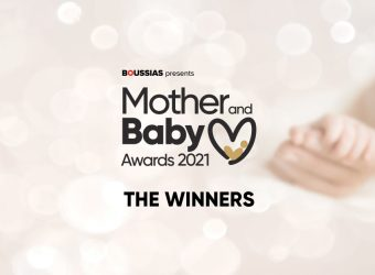 Mother & Baby Awards 2021: Αυτοί είναι οι μεγάλοι νικητές του mother & baby care industry στην Ελλάδα