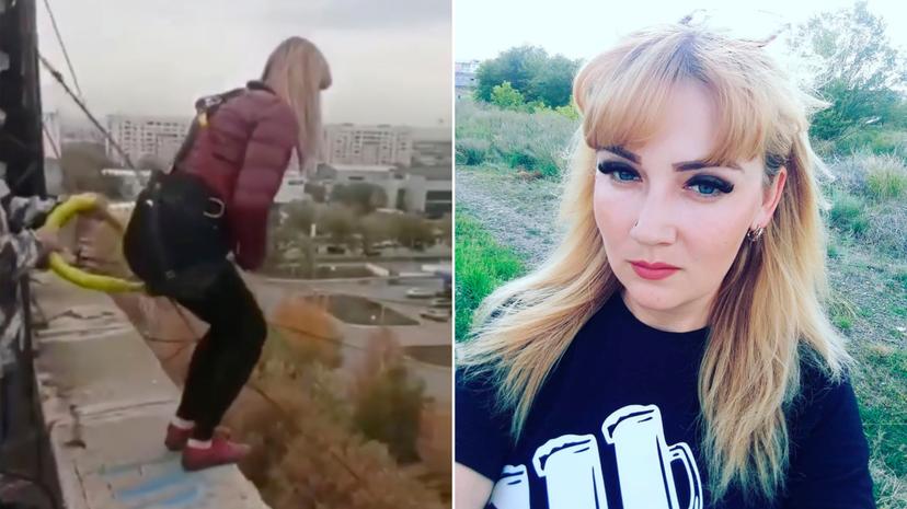 Τραγικός θάνατος για μητέρα τριών παιδιών όταν κόπηκε το σκοινί του bungee jumping