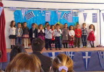 Υπ. Παιδείας: Έτσι θα γίνουν οι γιορτές στα σχολεία για την 28η Οκτωβρίου