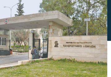 Δ. Πεντέλης: Ξεκινούν τα δρομολόγια των λεωφορείων για Πανεπιστημιούπολη και Πολυτεχνειούπολη