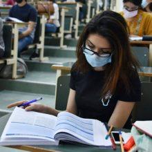 Καλά νέα για τους φοιτητές! Σε ψηφιακή μορφή οι νέες ακαδημαϊκές ταυτότητες