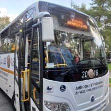 Δωρεάν μεταφορά φοιτητών προς την Πανεπιστημιούπολη από τον Δ. Ηρακλείου Αττικής