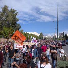 Εφετείο: Παράνομη η απεργία των εκπαιδευτικών για την αξιολόγηση