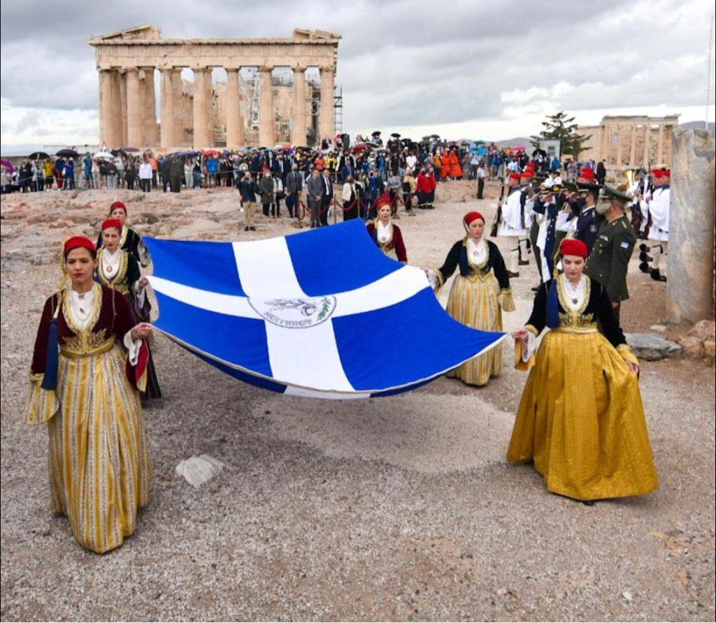 77 χρόνια από την απελευθέρωσης της Αθήνας από τη γερμανική κατοχή