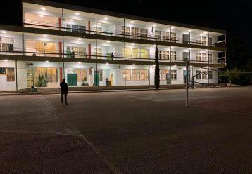 Αυτό είναι το πρώτο πανελλαδικά σχολείο με έξυπνο φωτισμό