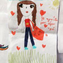 """""""Η ηρωίδα μου είμαι εγώ"""": Η παιδική ζωγραφιά στην Ογκολογική Μονάδα Παίδων που μας συγκίνησε"""