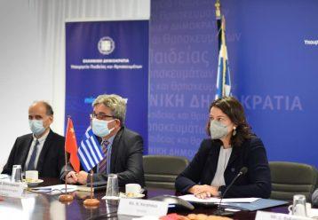 Νέο πρόγραμμα συνεργασίας μεταξύ Ελληνικών Πανεπιστημίων και Πανεπιστημίων της Κίνας