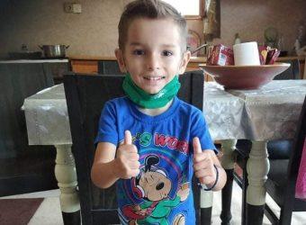 Έκκληση: Ο 5χρονος Κωνσταντίνος αντιμετωπίζει σοβαρά προβλήματα υγείας και χρειάζεται τη βοήθειά μας