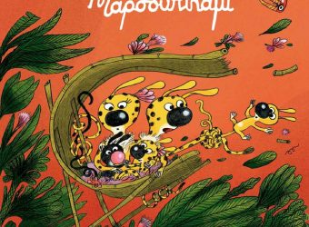 Η νέα φωλιά των Μαρσουπιλαμί
