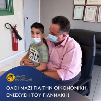 Ο Γιαννάκης, τριδυμάκι που γεννήθηκε πρόωρα με εγκεφαλική παράλυση, μας χρειάζεται για να χειρουργηθεί