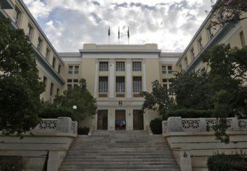 Καταδίκη των περιστατικών βίας από τις Πρυτανικές Αρχές του Οικονομικού Πανεπιστημίου Αθηνών