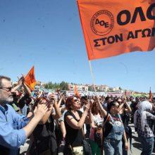 Οι δάσκαλοι ανακοίνωσαν 24ωρη απεργία - Tα αιτήματά τους