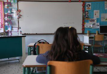 Αγαπητοί γονείς, αν νομίζετε ότι με την αξιολόγηση θα απομακρυνθούν οι κακοί εκπαιδευτικοί, θα απογοητευτείτε