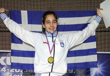Αντωνία Φιλίππα Γιαννακόπουλου: Kατέκτησε το χρυσό μετάλλιο στο Ευρωπαϊκό πρωτάθλημα πυγμαχίας