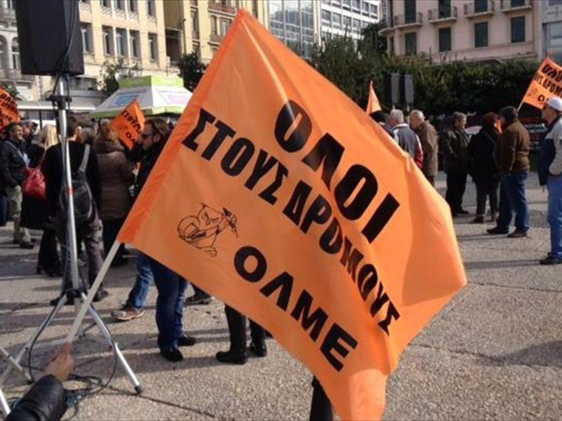 Παράνομη η απεργία των εκπαιδευτικών για την αξιολόγηση – Tα αιτήματα ΔΟΕ και ΟΛΜΕ- Πώς τα αντικρούει η Κεραμέως