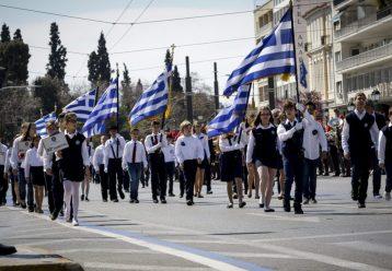 28η Οκτωβρίου: Πώς θα γίνει η επιλογή σημαιοφόρων και παραστατών